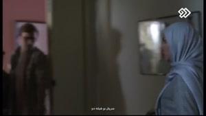 سریال خانواده دکتر ماهان قسمت ۲ دوم از وب سایت اس استاروی