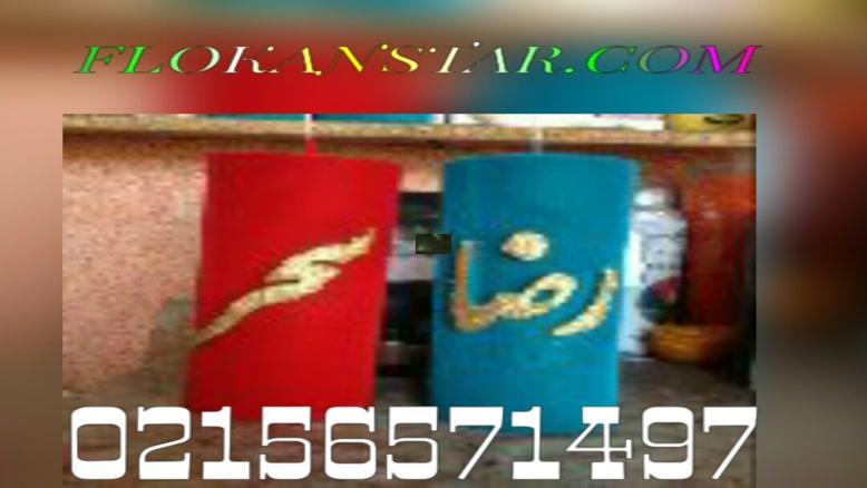 مواد اولیه دستگاه مخمل پاش۰۲۱۵۶۵۷۱۴۹۷