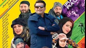 دانلود قسمت دوم مسابقه رالی ایرانی ۲