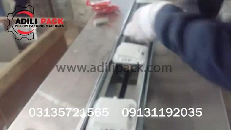دستگاه بسته بندی کلید و پریز،ماشین سازی عدیلی