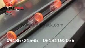 دستگاه بسته بندی انواع ظروف آزمایشگاهی،ماشین سازی عدیلی