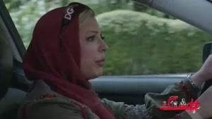 فیلم سینمایی هشتگ با لینک مستقیم