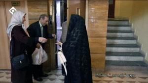 سریال شب عید قسمت ۴