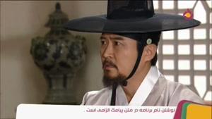 سریال افسانه جونگ میونگ قسمت 40