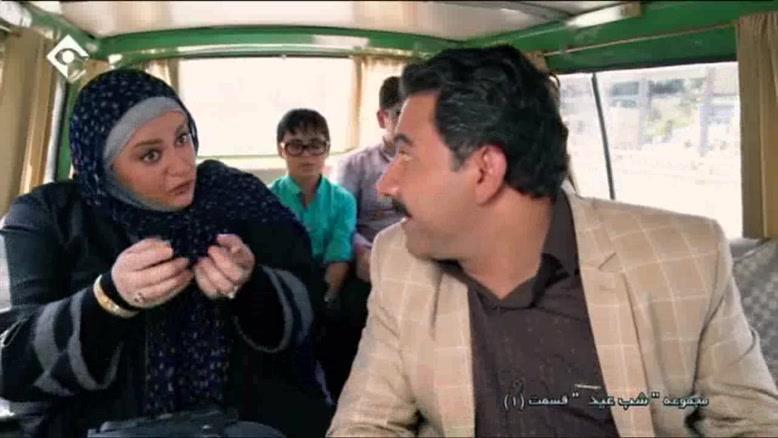 سریال شب عید قسمت ۱