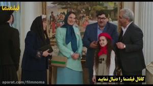 آپارات _ شیلا خداد در نقش زن مهران مدیری - سکانس خنده دار سریال هیولا