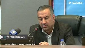 تماشا - شناسایی مقصر سیل شیراز