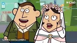 تماشا - پندانه جدید - این قسمت ازدواج