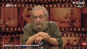 "tamasha  مسعود فراستی "" ما همه با هم هستیم "" را فیلمی بی همه چیز خواند"