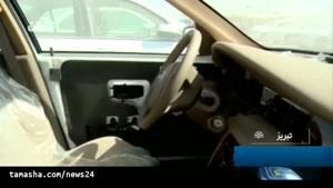 تماشا - عزم قطعه سازان برای تامین قطعات خودرو