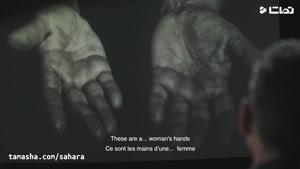 تماشا - دستهای زن چه شکلی است؟ (ویدیو + توضیحات)
