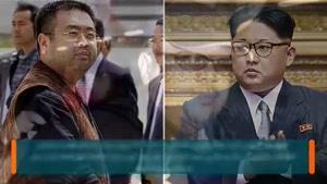 برادر ناتنی رهبر کره شمالی جاسوس بود