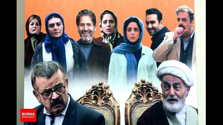فیلم به وقت خماری به کارگردانی حسین لطیفی