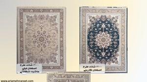 فرش ماشینی ۱۲۰۰شانه جدید