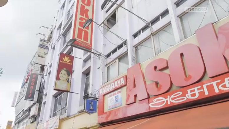 سریال ماجراجویی های ارزان - مالزی