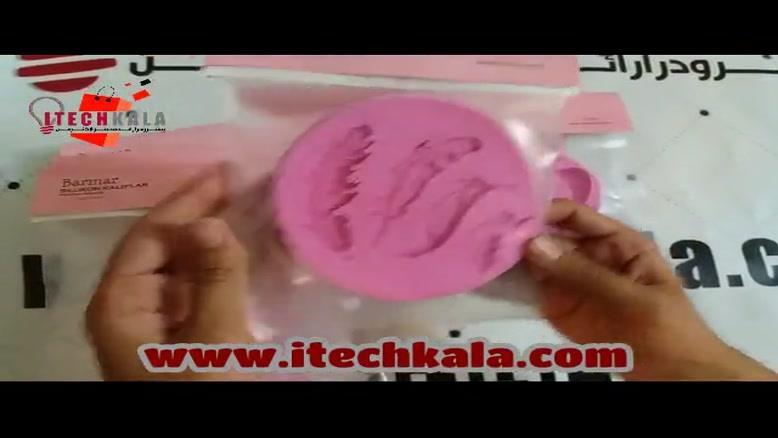 فروش قالب سیلیکونی مخصوص رزین | قالب اشیاء