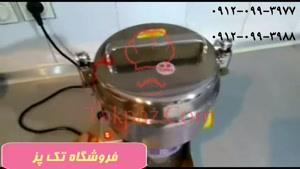 دستگاه آسیاب صنعتی زردچوبه | آسیاب عطاری | دستگاه آسیاب خانگی کوچک