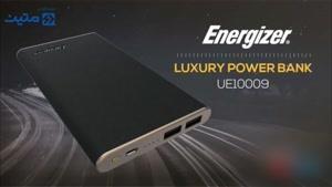 یه جوری خوبه که نمیشه باور کرد - پاوربانک UE۲۰۰۱۵CQ - شارژر همراه