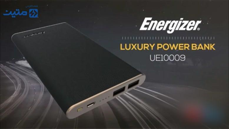 یه جوری خوبه که نمیشه باور کرد - پاوربانک UE20015CQ - شارژر همراه