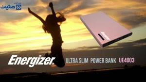 بهترین پاوربانک های دنیا (انرجایزر) Energizer - شارژر همراه