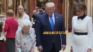 صدا گذاری ترامپ و ملکه ی انگلیس