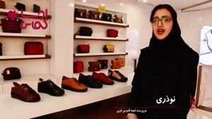 معرفی کفش اسپرت دخترانه و زنانه آیلار- اوساکفاش