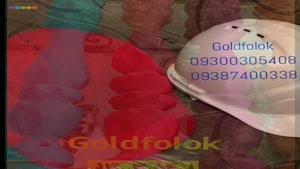 دستگاه مخمل پاش 09300305408