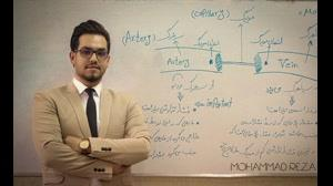 تدریس زیست شناسی توسط آقای محمدرضا اولیایی دانشجوی دانشگاه علوم پزشکی