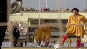 فوتبال شائولین یادتونه؟