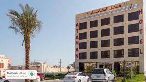 رزرو هتل آتامان قشم از تورکام با تخفیف ویژه ۴۰ درصدی