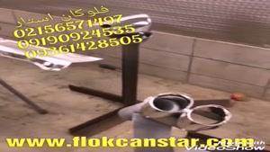 آبکاری قطعات خودرو۰۲۱۵۶۵۷۱۴۹۷