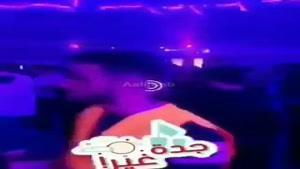 اولین فیلم از دیسکوی حلال در عربستان سعودی
