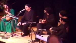 کنسرت امریکا همایون شجریان و علی قمصری
