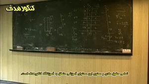 ۱۳۹۸-۰۴-۰۵ moradkhan