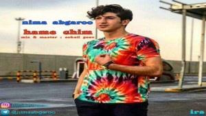آهنگ جدید نیما آبگرو به نام همه چیم | Nima Abgaroo – Hame Chim