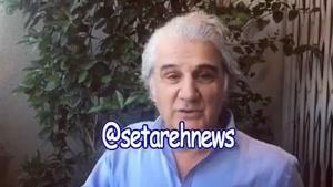 واکنش مهدی هاشمی به خبر ازدواجش با مهنوش صادقی