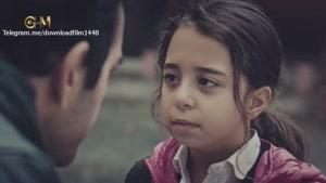 سریال دخترم دوبله فارسی قسمت 24