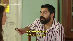 سریال عشق تجملاتی با زیرنویس فارسی قسمت ۲