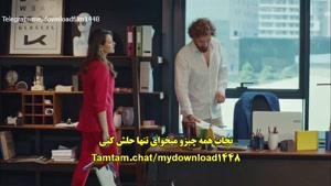 سریال دروغ شیرین من  با زیرنویس فارسی قسمت ۱