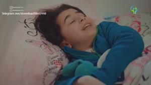 سریال دخترم دوبله فارسی قسمت 61