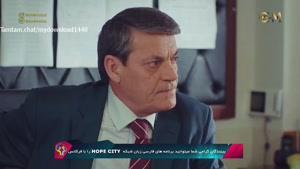 سریال دخترم دوبله فارسی قسمت 64