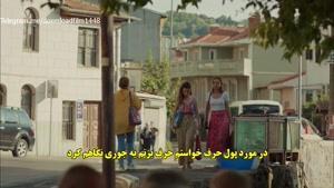 سریال دروغ شیرین من  با زیرنویس فارسی قسمت ۳