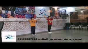 آموزش رقص آذری به کودکان