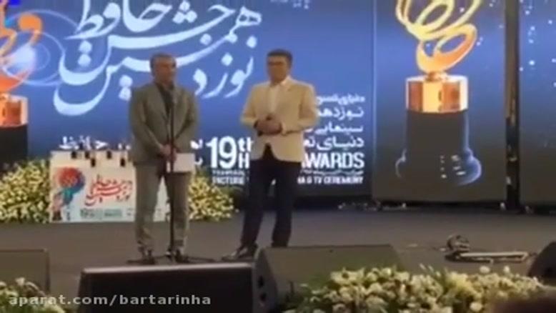 واکنش عادل فردوسی پور برای انتخاب شدن  بهترین چهره تلویزیونی