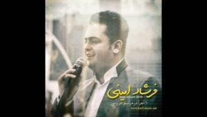 آهنگ جدید شادفرشاد امینی  به نام سیزاده