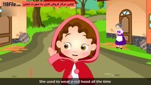 آموزش زبان فارسی به کودکان