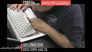 تعمیر لپ تاپ از۰تا۱۰۰
