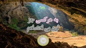 آهنگ یکیو دارم از احسان خواجه امیری