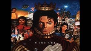 آهنگ Behind The Mask از Micahel Jackson