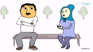 پرویز و پونه - مراسم جدید2، جشن تعیین جنسیت